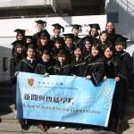 2010Activity_graduation_2