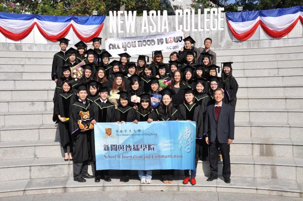 2011Activity_graduation_1
