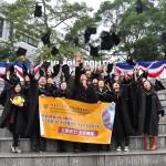 2012Activity_graduation_2