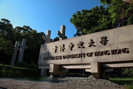 University Main Entrance